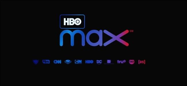 Logotipo de HBO Max en la computadora portátil