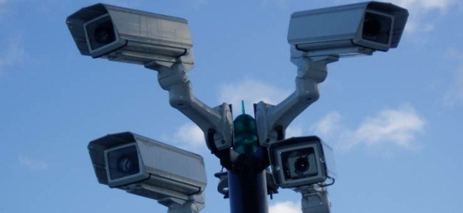 Cabecera de cámaras CCTV