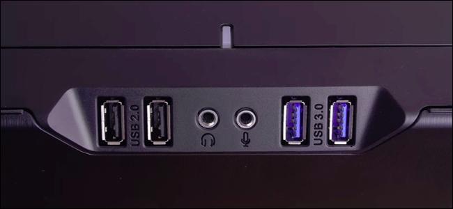 ¿Por qué-las-cajas-modernas-de-computadoras-todavía-tienen-puertos-usb-2-0-00