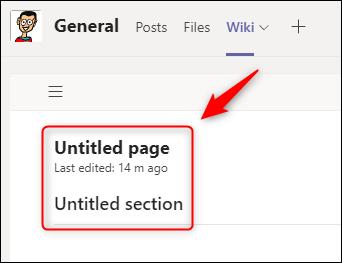 Una página wiki vacía.