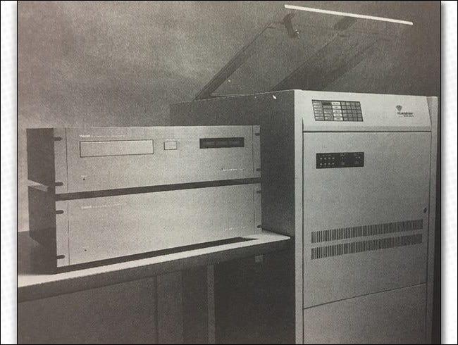 Meridian CD Publisher hizo CD-R en un sistema del tamaño de una lavadora.