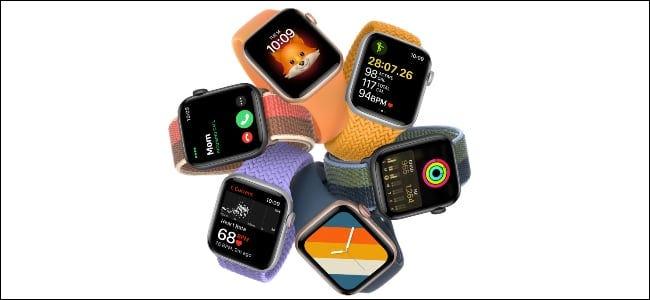 Apple reloj SE